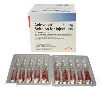 10 amp. Actovegin rr d / 2ml in.80mg amp.№10 (Kusum Pharm). Free shipping